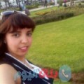 صوفية 28 سنة | ليبيا(بنغازي) | ترغب في الزواج و التعارف