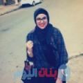 يسر من بنغازي أرقام بنات واتساب