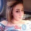 إقبال من محافظة سلفيت أرقام بنات واتساب