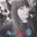شاهيناز 26 سنة | المغرب(ولاد تارس) | ترغب في الزواج و التعارف