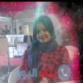 إكرام من بنغازي أرقام بنات واتساب