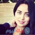 نور الهدى من بنغازي أرقام بنات واتساب