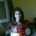 كريمة 27 سنة   سوريا(دمشق)   ترغب في الزواج و التعارف