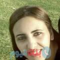 سميرة من قرية عالي أرقام بنات واتساب