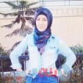 شهرزاد 21 سنة   مصر(القاهرة)   ترغب في الزواج و التعارف
