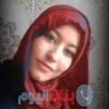 مجدة من محافظة سلفيت أرقام بنات واتساب