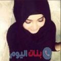 عفاف من بنغازي أرقام بنات واتساب