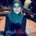 بديعة من بنغازي أرقام بنات واتساب