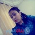 أميمة من بنغازي أرقام بنات واتساب