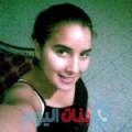 لينة من القاهرة أرقام بنات واتساب