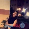 هديل من محافظة سلفيت أرقام بنات واتساب