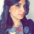زنوبة من بنغازي أرقام بنات واتساب