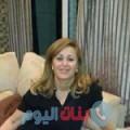بسمة من دمشق أرقام بنات واتساب