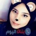 سوسن من القاهرة أرقام بنات واتساب