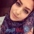 كاميلية من محافظة سلفيت أرقام بنات واتساب