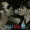 ثرية من القاهرة أرقام بنات واتساب