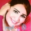 هبة من القاهرة أرقام بنات واتساب