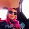 سلومة من دمشق أرقام بنات واتساب