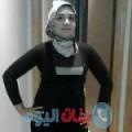وفية من قرية عالي أرقام بنات واتساب
