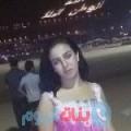 جميلة من بنغازي أرقام بنات واتساب