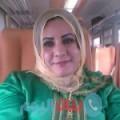 شامة من بنغازي أرقام بنات واتساب