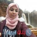 وهيبة من دمشق أرقام بنات واتساب