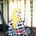 باهية 20 سنة | البحرين(قرية عالي) | ترغب في الزواج و التعارف