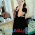 إسلام من محافظة سلفيت أرقام بنات واتساب