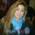 وئام من بنغازي أرقام بنات واتساب