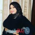 فدوى 32 سنة | قطر(الوكرة) | ترغب في الزواج و التعارف