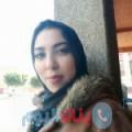 صافية من دمشق أرقام بنات واتساب