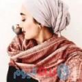 رقية 28 سنة | البحرين(قرية عالي) | ترغب في الزواج و التعارف