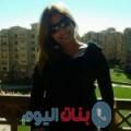 فرح من القاهرة أرقام بنات واتساب