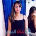 خوخة من بنغازي أرقام بنات واتساب
