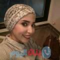 دنيا من بنغازي أرقام بنات واتساب