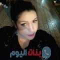 عزيزة من محافظة سلفيت أرقام بنات واتساب