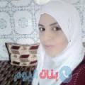 سلطانة 20 سنة | المغرب(ولاد تارس) | ترغب في الزواج و التعارف