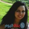 يامينة من القاهرة أرقام بنات واتساب