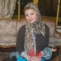 أماني 33 سنة | المغرب(ولاد تارس) | ترغب في الزواج و التعارف