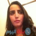نادية 38 سنة | الجزائر(قسنطينة) | ترغب في الزواج و التعارف