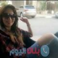 غيثة من دمشق أرقام بنات واتساب