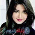 صبرينة من محافظة سلفيت أرقام بنات واتساب
