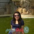 زهور من دمشق أرقام بنات واتساب