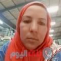 نورهان 30 سنة | الإمارات(دبي) | ترغب في الزواج و التعارف