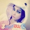 رحيمة من بنغازي أرقام بنات واتساب