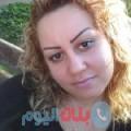 سونة من دمشق أرقام بنات واتساب
