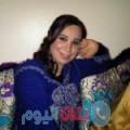 سونيا من قرية عالي أرقام بنات واتساب