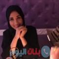 عبلة 24 سنة | الجزائر(قسنطينة) | ترغب في الزواج و التعارف