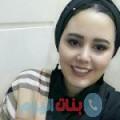 ليالي 38 سنة   السعودية(الرفاع الغربي)   ترغب في الزواج و التعارف