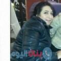 سهى 31 سنة | تونس(بنزرت) | ترغب في الزواج و التعارف